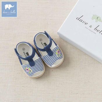 DB6986 Dave Bella baby girls soft first walkers baby canvas shoes image