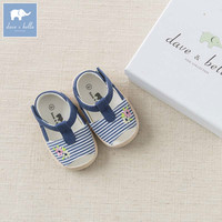 DB6986 Dave Bella Baby Girls Soft First Walkers Baby Canvas Shoes