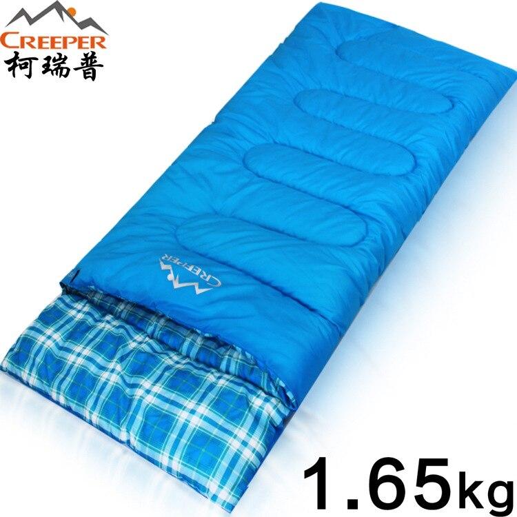 Creeper Autumn Winter Outdoor Envelope Sleeping Bag Mini Ultralight Travel Bag Hiking Camping Bag Cotton Sleeping Bags 1650g