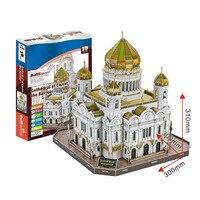 Paper Model Diy Cathedral of Christ the Savior Enlighten blocks Construction Brick Educational Toys scale models Sets brinquedos