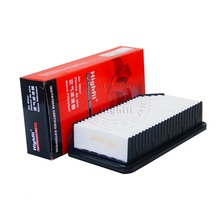 цена на Fit for HYUNDAI?i20 (PB, PBT) 1.6 CRDi AIR FILTER OE 28113-2K000
