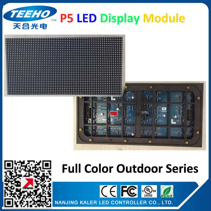 40PCS/LOT TEEHO 320x160mm Outdoor P5 Led Panel 1/8 Scan 64 X32 Pixel Led Modules Led Display Billboard Waterproof Led Signs
