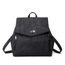 Бесплатная доставка, Высокое качество модная новинка весны 2017 года рюкзак корейской моды досуг дамы все матч студент мешок Для женщин сумка маленькая