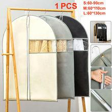 1 шт., 3 размера, дышащие сумки для одежды, пальто, чехол для одежды, сумки, складная сумка-хранилище, влагостойкая сумка