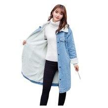 82e52cfd57776 2018 женское базовое пальто Зимняя джинсовая куртка женская теплая  шерстяная подкладка для женщин джинсовая куртка Женская