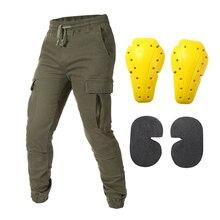 Штаны для езды на мотоцикле Панталоны мотокросса гоночные джинсы с 4 х наколенниками Панталоны карго брюки для мужчин и женщин
