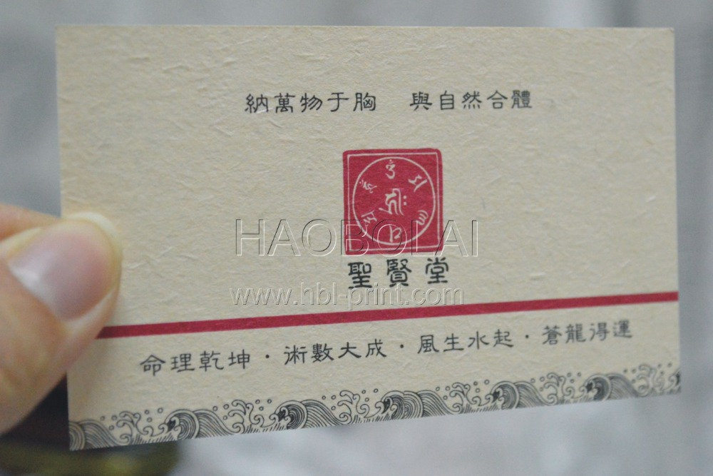 300g texture paper business card full color printing 500pcs $69 free ...