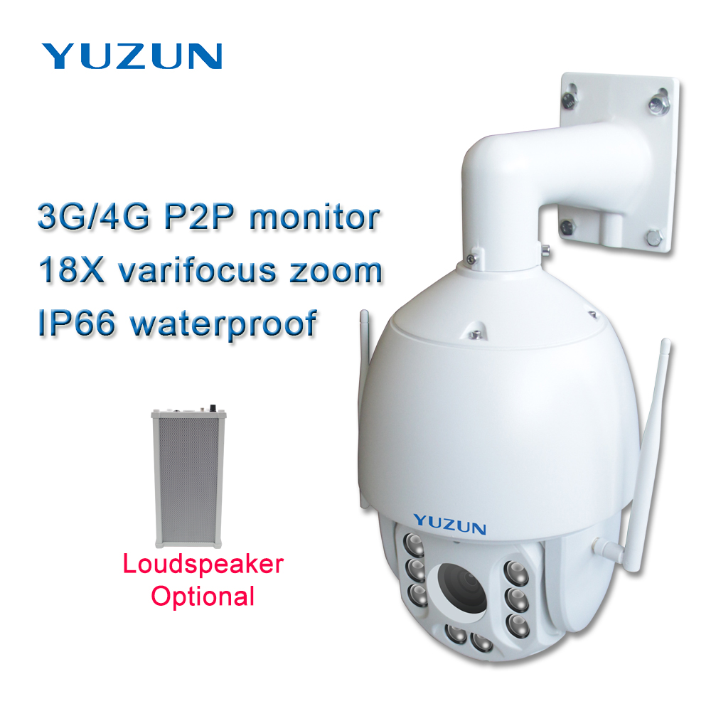 3g 4g sim card ip ptz cctv camera 18x zoom varifocus zoom outdoor speed dome 4g lte security camera with 150M ir distance