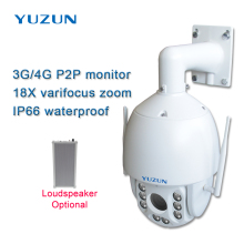 3g 4g sim card ip ptz cctv camera 18x zoom varifocus zoom outdoor speed dome 4g lte security camera with 150M ir distance yunchi 4g 3g solar power ip camera outdoor 1 3mp 960p 20x ir 150m laser dome ptz cctv ip hd surveillance camera system