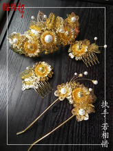 Ruo Xiang Xi White Shell Beads Pearl classical bride set costume hair font b accessory b
