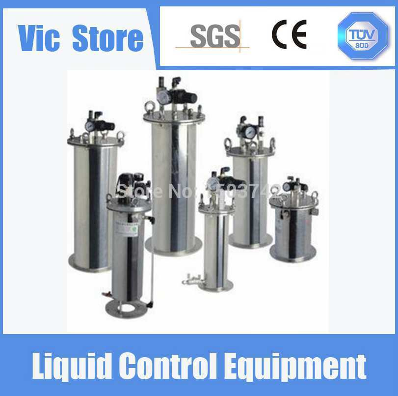glue stainless steel pressure tank with factory price head 10 meter 220v factory price stainless steel centrifugal pump