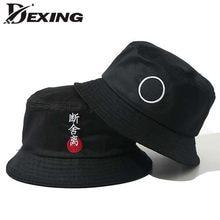 De algodón casual unisex cubo sombrero hombres mujeres Bob gorras de Hip Hop  de Panamá Sun 89bec9dc4fc