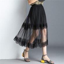 Летняя кружевная плиссированная юбка Феи длинная юбка Rok офисные юбки женская шикарная Женская юбка из тюля