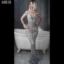 Glittering silver diamond spandex dress birthday celebration party banquet evening concert ball singer costume