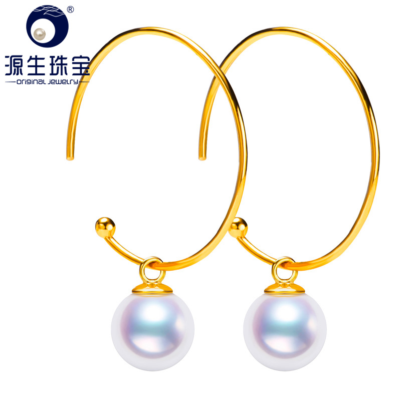 YS 18k Solid Gold 6-7 mm White Japanese Akoya Pearl Drop Earrings Party Fine JewelryYS 18k Solid Gold 6-7 mm White Japanese Akoya Pearl Drop Earrings Party Fine Jewelry