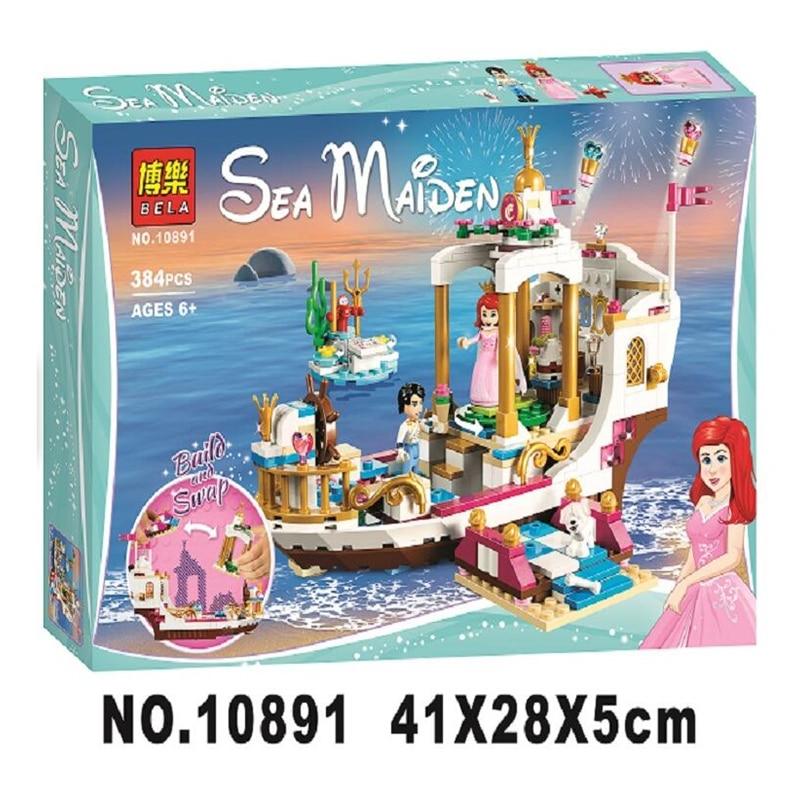 10891 Kids Toy Girl Princess Friends Ariel's Royal Wedding Boat Set Building Block Brick Compatible