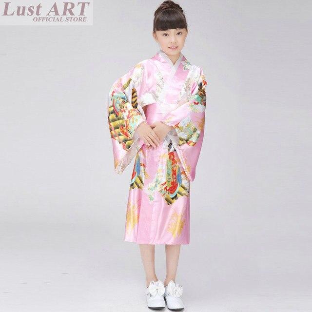 Extrêmement Japonais kimono traditionnel enfant kimono japonais kimono enfants  GC88