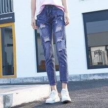 QA731 Boyfriend женские джинсовые брюки карандаш старинные прямо в середине талии эластичные отверстия рваные джинсы для женщин