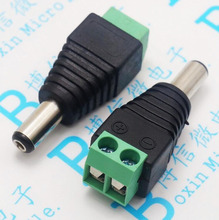 10pcs DC plug Male DC Power Plug Connector 2.1mm x 5.5mm 5.5*2.1mm Screw Fastening Type DC Plug Adapter to connection led strip