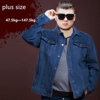 Plus size 8XL 150cm chest mens travel Washing clothing man Cowboy Slim coat male denim outerwear hiking male jacket clothes