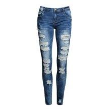 Новые синие джинсы Pancil, женские брюки с высокой талией, Узкие рваные джинсы, повседневные Стрейчевые брюки, джинсы для женщин