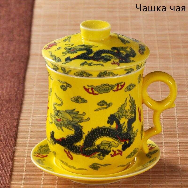 320ML Retro Chinese Porcelain Teapot With Infuser Handmade Dragon Flower Puer Tea Pot Ceramic Samovar Teaware
