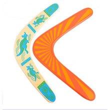 Professional wooden swing  maneuver dart equipment skills boomerang v Outdoor sports toys Wooden
