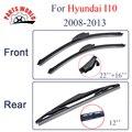 Combo Silicone Lâminas Do Limpador Dianteiro E Traseiro Para Hyundai I10 2008-2013, borrachas Brisas Limpadores de Carro Acessórios Do Carro