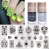 3 Pcs Geometry Stamping Plates With Color Stamping Polish Black Silver Stamp Varnish For Nail Art