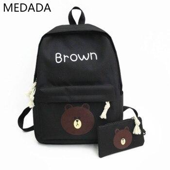 fe3f1d3e7460 Модад модные Для мужчин рюкзак Для женщин большой Ёмкость мультфильм плеча школьные  портфели ноутбук рюкзак M110