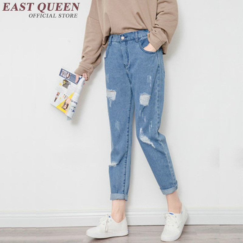 ripped jeans for women female boyfriend jeans for women femme american apparel ripped jeans. Black Bedroom Furniture Sets. Home Design Ideas