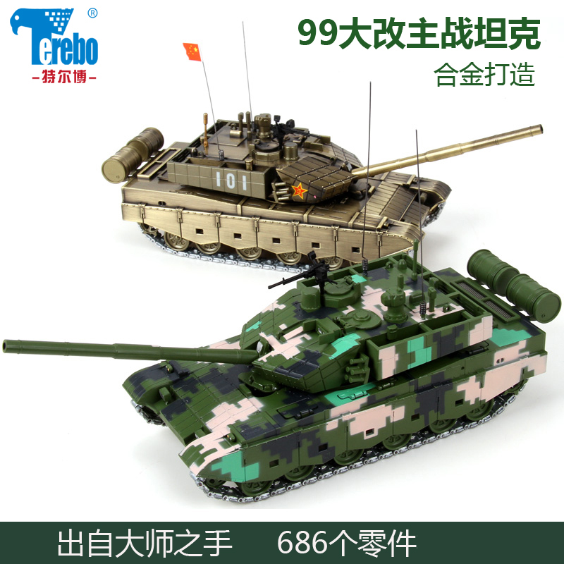 Brand New 1/50 Scale Military Model Toys China 99A Tank Diecast Metal Model Toy For Collection/Gift metal puzzle diy 5pcs set tank model 3d model jigsaw metal scorpio tank tiger tank 3d model toy puzzle educational toys