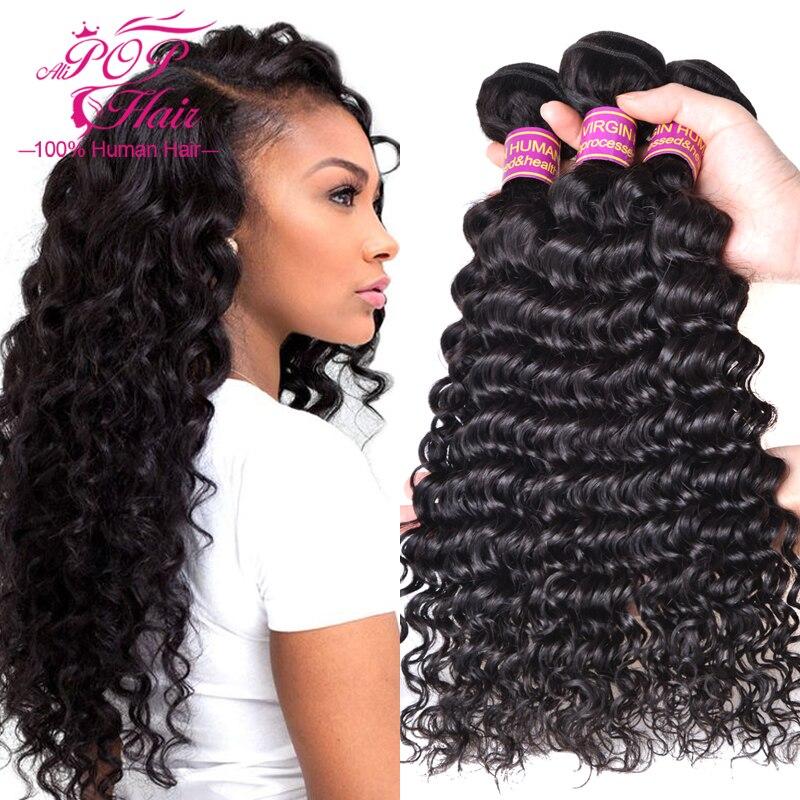 8A Peruvian Virgin Hair Deep Wave 3 Bundles Unprocessed