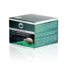 Wholesale 6PCS NewZealand JYP Skin Regeneration Snail Face Care Cream Moisturizing Whitening Nourishing Moisturizer for Dry Skin