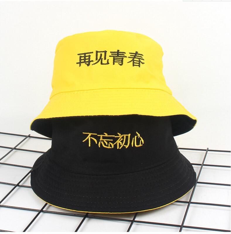 c0e5d368b7c Two Side Reversible Yellow Black Bucket Hat men women chapeau boonie hat  Bob Caps Panama Beach hat for summer Busy making money-in Bucket Hats from  Apparel ...