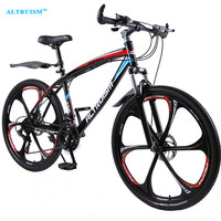 Altruism Q1 21 Speed Road Bike Racing Bicycle Aluminum Frame 26 Inch Mountain Road Bicicleta Compete
