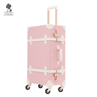 Best Sale Women Pu Leather Rose Gold Rolling Luggage Girls 4 Spinner Wheel Retro Suitcase Hard Case Trolley Cabin Case Luggage