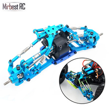 Mirbest RC DIY Parts For Wltoys 12428 parts 12423 JJRC Q46 car Metal Upgrade accessories gear wave box  Base C