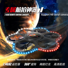 HaoBo skywalker 6 motor 6-axis gyro 51cm big rc quadcopter x108 108 2.4g rc drone helicopter ufo with LED light 2.0 MP HD camera
