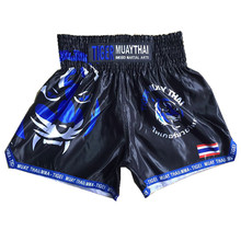 MMA – Muay Thai Shorts 4 colors