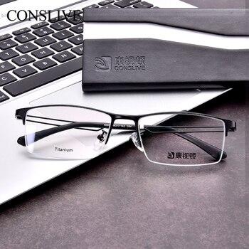 80ffb09e2b Gafas con prescripción de medio montura para hombre gafas dióptricas de  titanio con astigmatismo montura de gafas para hombre para Miopía