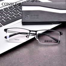 Men Prescription Glasses Myopia Near Sight Half Rimless Tita