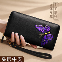 31ea54963 Long Designer Women Purse Natural Cow Skin Genuine Leather Purse Butterfly  Elegant Ladies Clutch Bag With