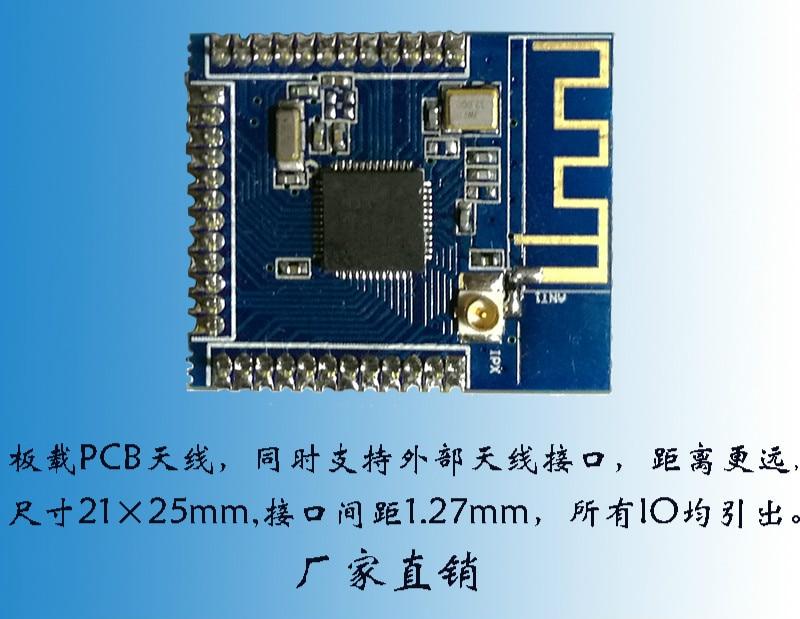 NRF52832 Bluetooth 4.2 ModuleNRF52832 Bluetooth 4.2 Module