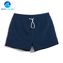 Gailang Brand Mens Casual Shorts Summer Beach Swimwear Men Boardshorts Board Short 2016 Quick Dry Swimsuits Man Jogger Trunks