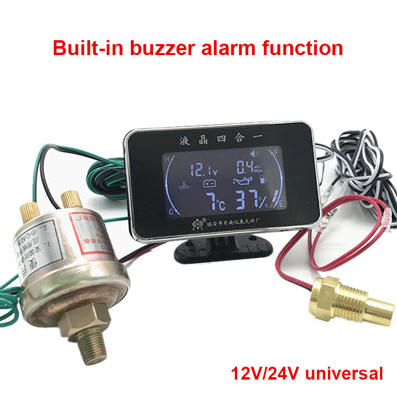 4 In 1 Oil Pressure Gauge Voltmeter Temperature Gauge Meter with Pressure Sensor ALI88 цена