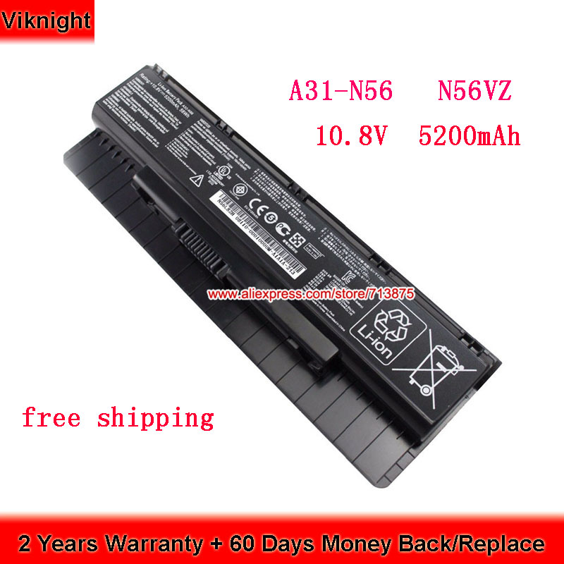 10.8 v 5200 mah n56vz Batterie pour Asus n56vz n56l82h A32-N56 N76VZ Batterie