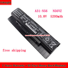 Replacement laptop battery for ASUS N56L82H,A32-N56,N46 N46V N56 N56D N56DP N56VM N56V8 N76 N76V... 5200mAh 10.8V Black Li-ion