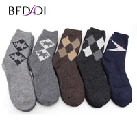 BFDADI 2019 Hot Selling Men's Winter Thicken Warm Terry Socks Male Business Casual Thermal Cotton Socks 10 pairs/lot