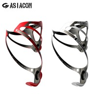 ASIACOM Full Carbon Fiber Bicycle Drink Water Bottle Cage MTB Road Bike Bottle Holder Cycling Bike